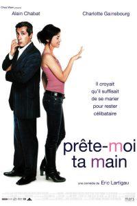 """Affiche du film """"Prête-moi ta main"""""""