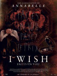 """Affiche du film """"I Wish - Faites un vœu"""""""