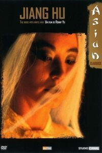 """Affiche du film """"La Mariée aux cheveux blancs"""""""