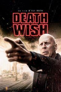 """Affiche du film """"Death Wish"""""""