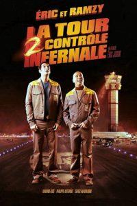 """Affiche du film """"La Tour de contrôle infernale"""""""